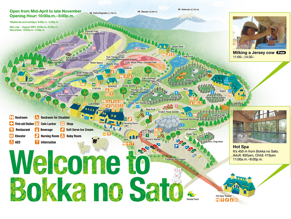 welcome to Bokka no Sato